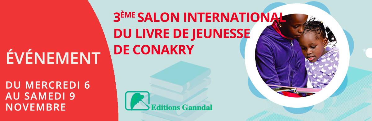 Évènement : 3ème Salon International du Livre de Jeunesse de Conakry